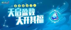 彭购京-最新游戏新闻资讯