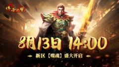淘韵观-游戏资讯中心