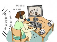 廖京付-最新游戏新闻
