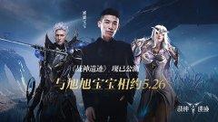 淘规沐-最新网页游戏资讯