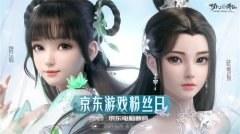柏游俊-好玩游戏app